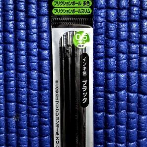 ◎フリクションボールペン 替芯 0.5mm 黒◎ 4本セット