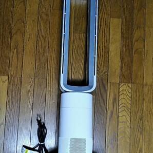 【新品未使用】空気清浄 ファンヒーター UVクリアエージ 扇風機 暖房機器 温風