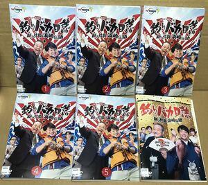 釣りバカ日誌 新入社員 浜崎伝助 レンタル DVD 全5巻 +スペシャル