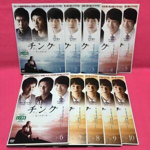 チング 愛と友情の絆 全10卷 レンタル DVD 韓国ドラマ 韓流
