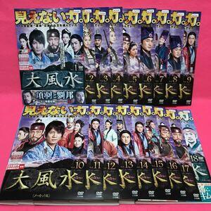 大風水 全18卷 レンタル DVD 韓国ドラマ 韓流