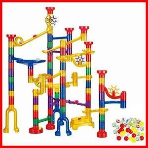 【送料無料-激安】 誕生日プレゼント ビーズコースター F1707 組み立て 190個 おもちゃ WTOR 男の子 女の子 贈り物 積み木 知育 玩具 子供