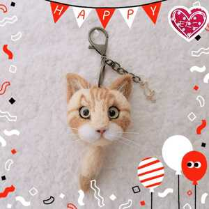 羊毛フェルト猫 ハンドメイド 猫チャーム 猫ストラップ 茶トラ しっぽ付き 猫チャーム付き ハンドメイド 茶トラストラップ