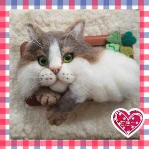 羊毛フェルト ハンドメイド ノルウェージャンフォレストキャット 羊毛フェルトノルウェージャン 羊毛フェルト猫 羊毛フェルトリアル猫