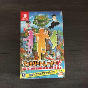 ファミリートレーナー Nintendo Switch 任天堂スイッチ ニンテンドースイッチ ソフト