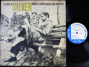 Mono 耳・9M・RVG・47WEST63rd【米】BLP 1539 The Horace Silver Quintet - 6 Pieces Of Silver ハンク・モブレー Donald Byrd 他 美盤美音