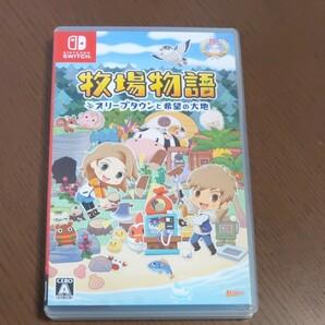 牧場物語  Nintendo Switch