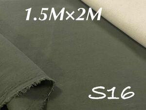 G105/●片面折り目ヤケあり/綿100%洗染/S16カーキ2M