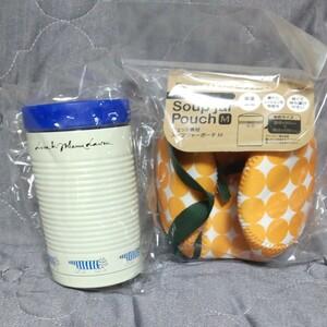 ①リサラーソン スープボトル ②スケーター ウエット素材スープジャーポーチ
