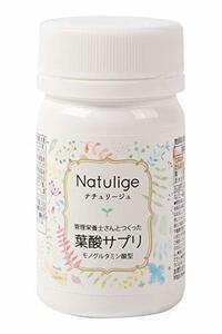 【期間限定】120粒入 ナチュリージュ 葉酸 サプリ 鉄 カルシウム マグネシウム ビタミン 乳酸菌 妊娠 妊婦 120粒FPQ3