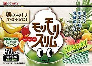 【期間限定】30g(3g×10包) ハーブ健康本舗 モリモリスリムフルーティー青汁 3g&10包 トロピカルフルーツ味 九州90A3