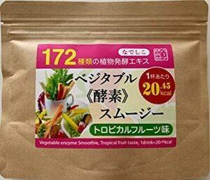 【期間限定】100g×1パック 置き換え ベジタブル酵素ダイエットスムージー チアシード入り(トロピカルフルーツ味)GUZ8