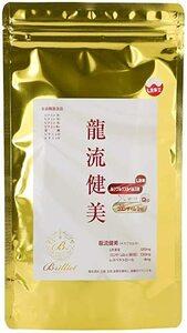 【期間限定】金、赤 1袋 【栄養機能食品】カネカ 還元型 コエンザイムQ10 LR末Ⅲ ミミズ乾燥粉末 60粒 日本製 (1C94T