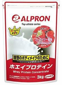 【期間限定】3kg アルプロン ホエイプロテイン100 3kg【約150食】ストロベリー風味(WPC ALPRON 国内生産MBAP