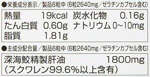 【期間限定】360粒 オリヒロ 深海ザメエキスカプセル徳用 360粒1O0T