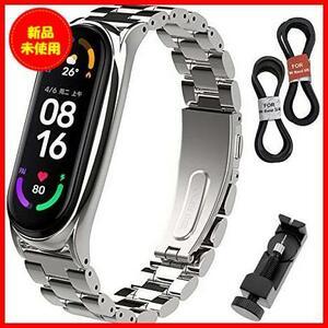 【限定商品】 ★サイズ:Plus金属_カラー:シルバー★ BDIG For Xiaomi Mi Band 5 4 コンパチブル, 高級 ステンレスチール 交換バンド 腕時計