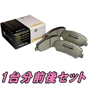 APP SFIDA AP-5000ブレーキパッド前後Set Z33フェアレディZ Ver.T/ベースグレード 05/9~