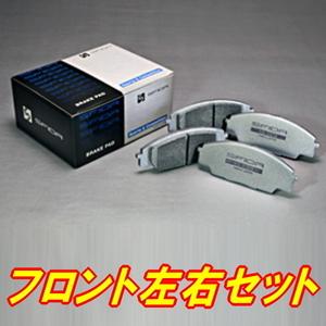APP SFIDA KG-3309ブレーキパッドF用 CW2アコードツアラー24E/24iL/24TL 08/12~