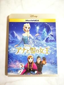 アナと雪の女王 MovieNEX DVD Blu-ray ディズニー