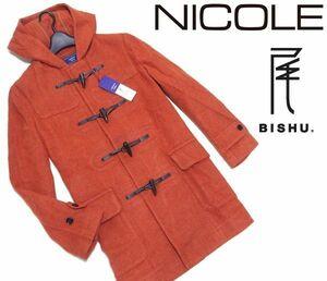 新品▼ ニコル NICOLE Selection▼ JAPAN FABRIC 尾州 BISHU ウール ダッフルコート 46(M)ORG