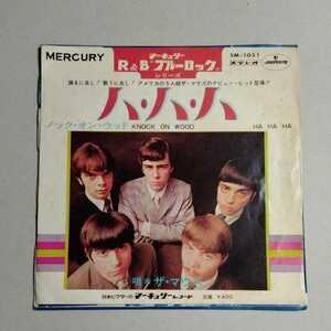 EPレコード★ザ・マウズ/ハ・ハ・ハ ノック・オン・ウッド