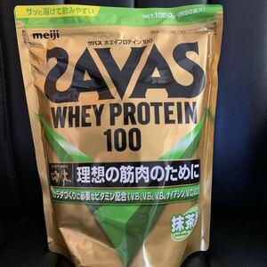 明治 SAVAS ザバス ホエイプロテイン100 抹茶風味 約50食分 1050g 送料無料