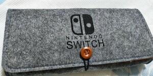 Nintendo Switch スイッチ 収納バッグ