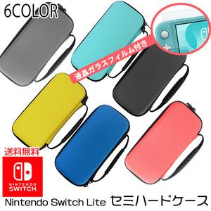 送料無料 任天堂 スイッチ Lite 対応 セミハードケース 液晶フィルム付き/6色選択 キャリングケース ニンテンドー Nintendo Switch Lite