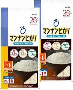 大塚食品 マンナンヒカリ 525g [スティックタイプ(75g×7袋入)] ×2個 【セット買い】