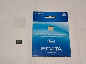 PS Vita メモリーカード 8GB プレイステーションビータ ソニー メモカ SONY PlayStation Vita