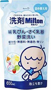 詰め替え(650ml) 洗剤Milton(ミルトン) 哺乳びん・さく乳器・野菜洗い 詰め替え用 650ml