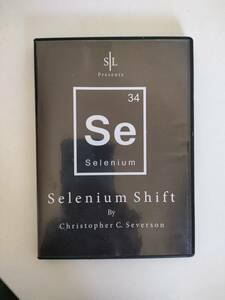 セレニウム・シフト・Selenium shift-C.Severson