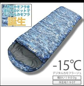 デジタル迷彩 寝袋 シュラフ 封筒 -15度 ふかふか キャンプ 防災 車中泊