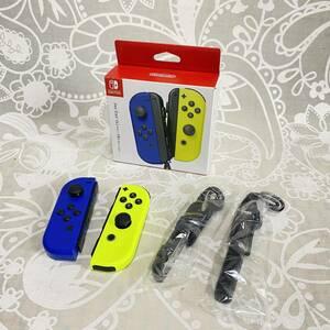 1円☆ 訳あり Nintendo Switch Joy-Con ブルー/ネオンイエロー セット Joy-Con ストラップ HAC-015 任天堂 ニンテンドースイッチ