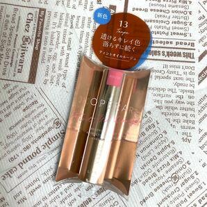 【新色】オペラ リップティント 13 トープ