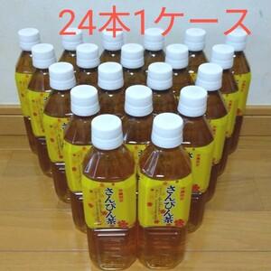送料込み♪沖縄限定さんぴん茶500mlペットボトル24本1ケース