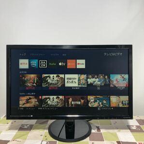 IODATA LCD-MF276XDB 27インチ モニター