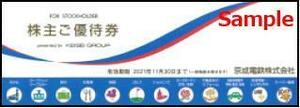◆11-01◆京成電鉄 株主優待券 冊子(笑がおの湯/他) 1冊B◆