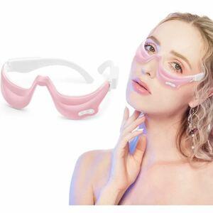 目元ケア 目元美顔器 温熱ケア EMS美顔器 低周波 超軽量 目の下のケア 充電式 日本語取扱説明書 (ピンク)