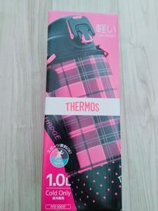 サーモス THERMOS スポーツボトル 真空断熱  水筒