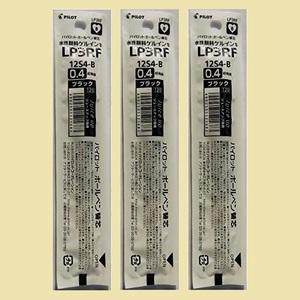 大人気 新品 未使用 ジュ-ス パイロット 7-XD LP3RF12S4B 3本組み アップ専用 ゲルインキボ-ルペン替芯 0.4mm