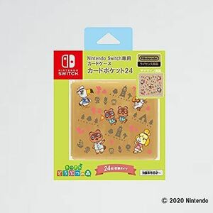 新品 未使用 Switch専用カ-ドケ-スカ-ドポケット24 【任天堂ライセンス商Nintendo 9-3D どうぶつの森 ラインア-ト あつまれ