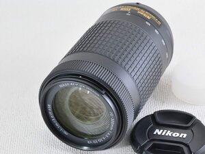 [訳あり品]Nikon (ニコン) AF-P DX NIKKOR 70-300mm F4.5-6.3 G ED VR[保証](R20089)