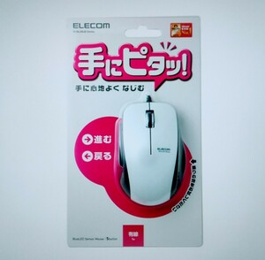 新品 エレコム BlueLED マウス 5ボタン BlueLED 有線マウス サイドラバー 2000dpi ホワイト