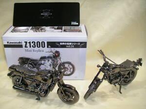 【2台セット】カワサキ Z1300+ヤマハ トレール250DT レッドバロン 世界の名車シリーズ NO.24+NO.28 Mini Replicaミニレプリカ