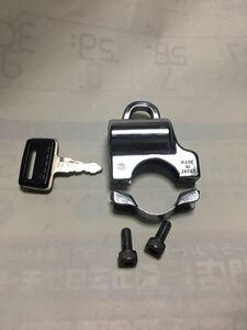 gt380 gt750 gs400 gsx400 k125 ヘルメットロック ヘルメットホルダー スズキ純正当時物 パイプハンドルであれば対応できるかと?!