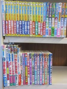 【学習漫画】まとめて 42冊セット ドラえもんの学習シリーズ/満点ゲットシリーズ/名探偵コナン 他