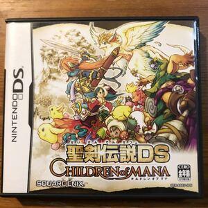 【DS】 聖剣伝説DS CHILDREN of MANA