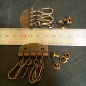 キーケース金具 4連 2個 ハンドメイド材料 レザークラフト ハンドクラフト