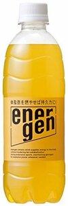 ○特価○500ミリリットル (x 24) 大塚製薬 エネルゲン ペットボトル 500mL×24本